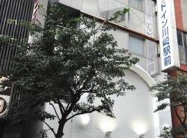 Hotel Mid In Kawasaki Ekimae, hotel in Kawasaki