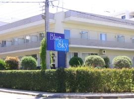 Blue Sky, hotel in Athens