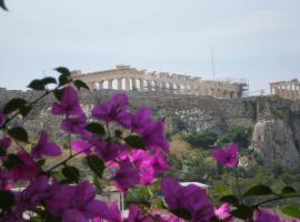 Metropolis Hotel, hotel in Plaka, Athens