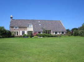 Meeuw, hotel near Lighthouse Ameland, Hollum