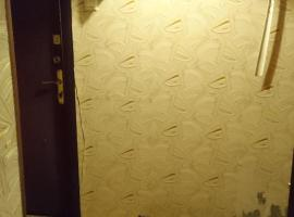 Apartment on Kryukovskaya pl., pet-friendly hotel in Zelenograd