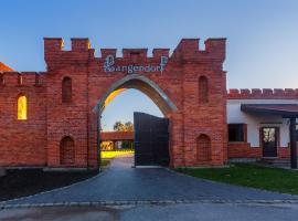 Замковое имение Лангендорф, отель в городе Сокольники