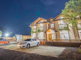 Red Windmill Pension, vacation rental in Jeju