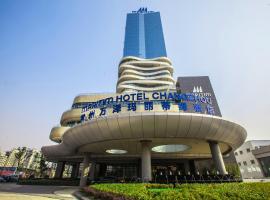 Maritim Hotel Changzhou – hotel w mieście Changzhou