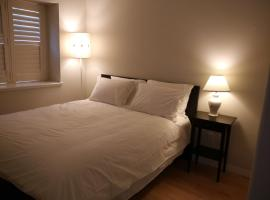 Marpole Guest House, B&B in Vancouver