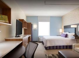 Home2 Suites By Hilton Oklahoma City Quail Springs, hotel in Oklahoma City