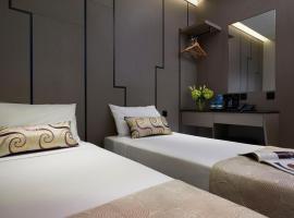 Hotel 81 Gold, hotel near Changi Airport - SIN, Singapore