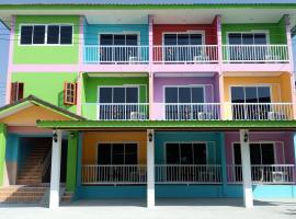 Rueangsrisiri Guesthouse 2, guest house in Sukhothai
