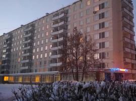 NMC Apart, serviced apartment in Moskovskiy