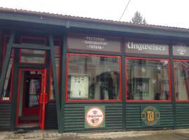 Ungweiser, отель в Ужгороде