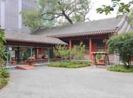 Beijing Jingyuan Courtyard Hotel, hotel near Forbidden City, Beijing