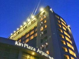 Kin Plaza Arjaan by Rotana, hotel in Kinshasa