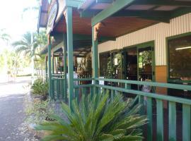 Ivanhoe Resort, hotel near East Kimberley Regional Airport - KNX,