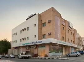 Al Farhan Hotel Suites Al Aqiq، فندق بالقرب من ميدان البجيري، الرياض