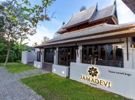 Jamadevi Lamphun، فندق في لامفون