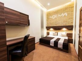SOUS44, hotel in Budapest