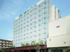 相鉄フレッサイン 藤沢湘南台、藤沢市のホテル