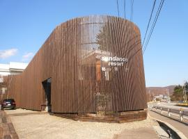 Sundance Resort Karuizawa