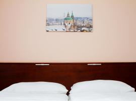 프라하에 위치한 호텔 호텔 인터프라그