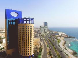 Rosewood Jeddah, hotel perto de Stars Avenue Mall, Jeddah