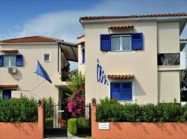 Anesis Village Studios and Apartments, vacation rental in Lygia