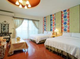 玫瑰騎士民宿,台東市的家庭旅館