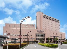 アートホテル弘前シティ、弘前市のホテル