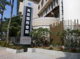 Kaohsiung International Plaza, hotel near Penbay International Circuit, Kaohsiung