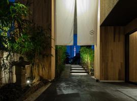 ホテルカンラ京都、京都市のホテル