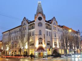 Grand Hotel Ukraine, готель у місті Дніпро