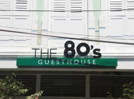 The 80's Guesthouse, hostel in George Town