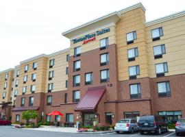 TownePlace Suites by Marriott Harrisburg West/Mechanicsburg, hotel in Mechanicsburg