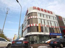 Hanting Express Beijing Huilongguan, hotel in Changping