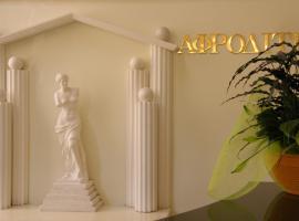Hotel Afroditi, hotel in Nafpaktos