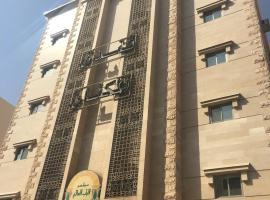 Al Meknan Hotel, hotel perto de Mesquita de Quba, Medina