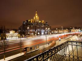 Saint Yard Arbat, hotel in Moscow