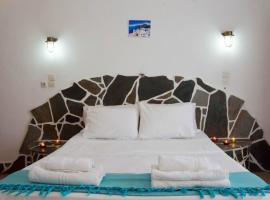 Faros Hotel, отель в Иосе