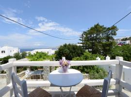 Andriani's Guest House, B&B in Mikonos