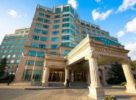 Мега Палас Отель, отель в Южно-Сахалинске