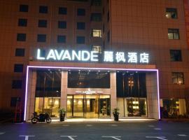 Lavande Hotel Shanghai pudong airport branch, hotel near Shanghai Pudong International Airport - PVG, Shanghai