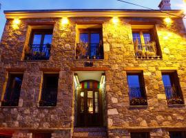 Ibri Hotel, hotel in Selçuk