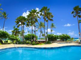 Hilton Garden Inn Kauai Wailua Bay, HI, hotel v destinaci Kapaa