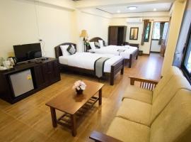 NanBaanKhun Hotel, hotel in Nan