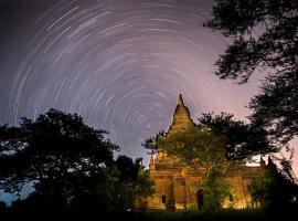 Mingalar Hotel Bagan, hotel in Bagan