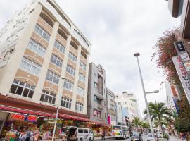 アベストCUBE那覇国際通り、那覇市のビジネスホテル