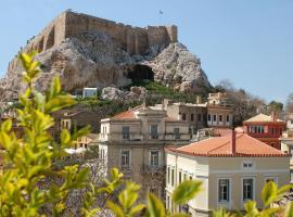 Ξενοδοχείο Φαίδρα, ξενοδοχείο κοντά σε Σταθμός Μετρό Συγγρού/Φιξ, Αθήνα
