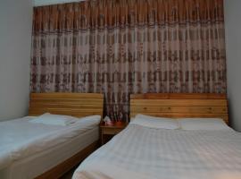 Wavy Incense Inn, hotel in Nanjing