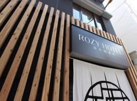 Rozy Hotel Namba, hotel in Osaka