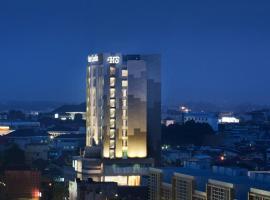 Hotel Santika Radial Palembang, hotel in Palembang