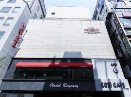 Bundang Regency Hotel, hotel near Bojeong Station, Seongnam